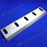 Buy cheap Plastic rubber recycling industry blade product