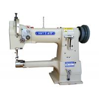 Industrial SewingMachine RB-0303BT Top and Bottom-feedLockstitch Sewing Machine