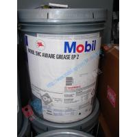 Buy cheap Mobil SHC Aware Grease EP 2 product