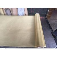 Buy cheap Pure Copper Brass Woven Wire MeshHigh Strength Tensilefor Metal Power Filtration product