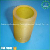 Mould Products Model: pu
