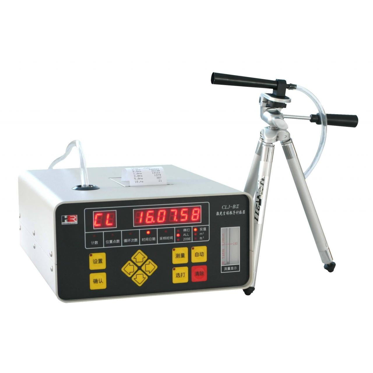Air Cleaning Equipment 100L Dust Particle Counter