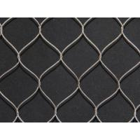 Buy cheap Stainless steel woven rope mesh product