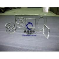 Buy cheap high quality ACRYLIC SHEET product