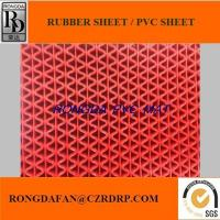 Buy cheap PVC Mat RD085 product