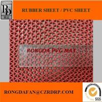 Buy cheap PVC Mat RD081 product