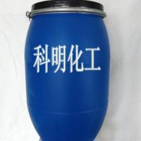Buy cheap Cationic levelling agent PAN from wholesalers