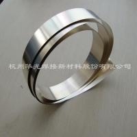 Buy cheap High Silver Brazing Alloy product