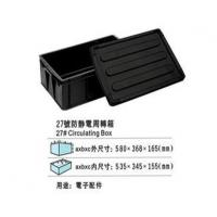 Instruments Device Series Conductive Plastic Turnover Box with a Cover HOYATO-C-6007B