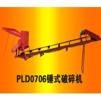 Buy cheap PLD0706 hammer crusher from wholesalers