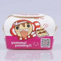 China Food Grade Disposable Printed Paper Snack Box on sale