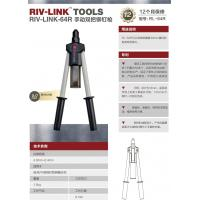 RL - 64R Manual double riveting gun