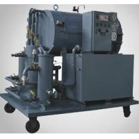 Buy cheap TJ Coalescence-separation oil purifier product