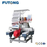 Buy cheap single head embroidery machine FT-CT1201 product