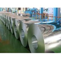 Buy cheap hot rolled steel plate product