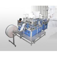 Four-head Dotting Machine+ Front and Back Double-head Mattress Sewing Machine