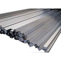 Buy cheap Steel Square Bar product