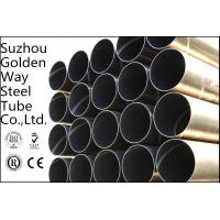 Buy cheap Martensitic Stainless Steel Pipe product