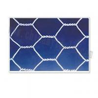 "Buy cheap STEEL FORK Hexagonal netting 1/2—2"" product"