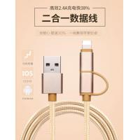 Buy cheap USB Type-C Cables 2in1 Lightning / Android cable product