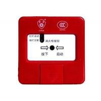 Buy cheap Automatic fire alarm Alarm button product