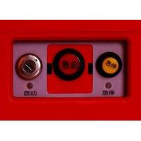 Buy cheap Automatic fire alarm Emergency start and stop button product