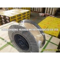 Buy cheap OTHER WIRE WELDED WIRE product