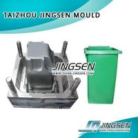 Buy cheap Plastic injection vertical dustbin mould for public place product