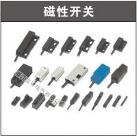 Buy cheap Electromagnetic counter Magnetic switch product