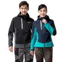 Buy cheap SEM-867Outdoor lovers soft shell from wholesalers