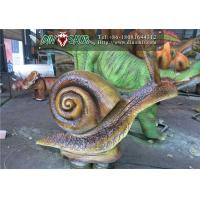 Buy cheap Simulation animal series Simulation Snail from wholesalers