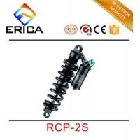 Buy cheap Hot Sale DNM RCP2S Black Alloy Mountain Bike Shock Absorber from wholesalers