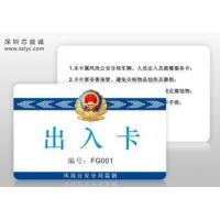 Buy cheap Low-frequency ID card EM 4100 from wholesalers
