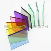 Buy cheap laminated glass 5+0.76PVB+5 laminated glass from wholesalers
