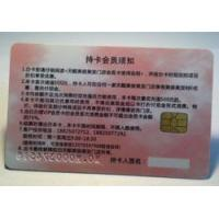 Buy cheap Contactless IC card Contactless IC Card: 5542 from wholesalers