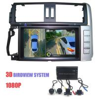Buy cheap 360 Car Camera System 3D 1080P 360 Around view car camera system from wholesalers