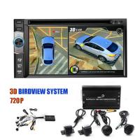 Buy cheap 360 Car Camera System 3D 720P 360 Around view car camera system from wholesalers