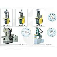 Buy cheap Molding Injection Machine For Plug from wholesalers