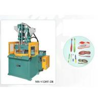 Buy cheap Dual-Color Injection Machine from wholesalers