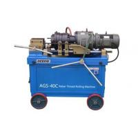 Buy cheap AGS-40C Rebar Thread Rolling Machine from wholesalers