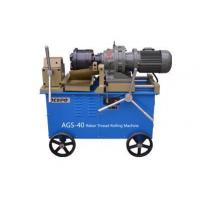 Buy cheap AGS-40 Rebar Thread Rolling Machine from wholesalers