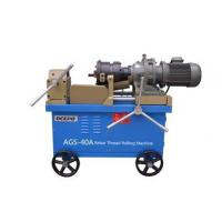Buy cheap AGS-40A Rebar Thread Rolling Machine from wholesalers