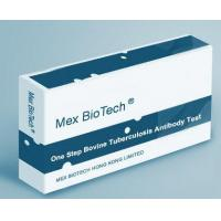 Buy cheap One Step Bovine Tuberculosis Antibody Test from wholesalers