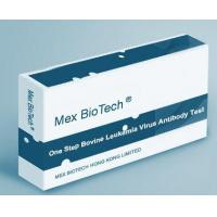 Buy cheap One Step Bovine Leukemia Virus Antibody Test from wholesalers