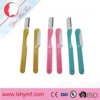 Buy cheap eyebrow razor from wholesalers