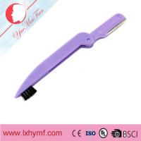 Buy cheap eyebrow razor with brush from wholesalers