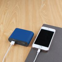 Buy cheap Power Bank IP507 from wholesalers