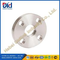 Buy cheap ANSI B16.5 steel pipe flanges, forged flanges, 150 flanges from wholesalers