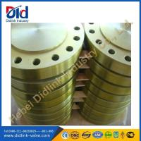 Buy cheap BS 4504 all types of flanges, compact flanges, pipe flanges and flanged fittings from wholesalers