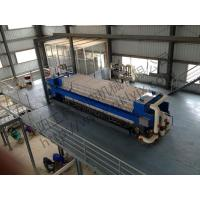 Buy cheap Fractionation filter from wholesalers